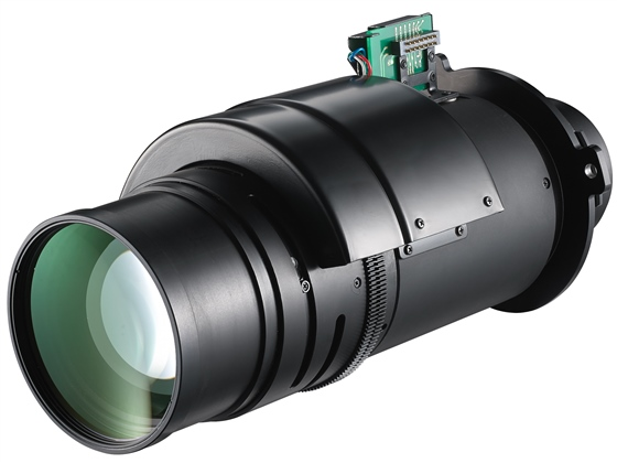 Vivitek D98 4070 Ultra Long Throw Lens